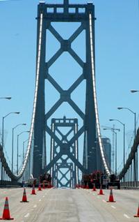 Emptybridge