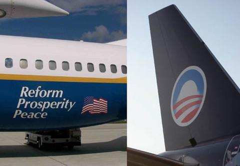 Campaignplanes