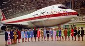 747attendants